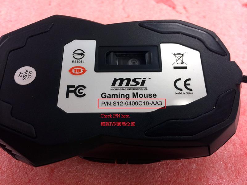 MSI GT72 6QE DOMINATOR PRO G TOBII EYEX DRIVER PC